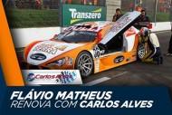 Flavio Matheus